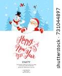card santa claus holiday winter | Shutterstock .eps vector #731044897