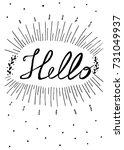 hello inscription. hand drawn... | Shutterstock .eps vector #731049937