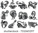 12 chinese zodiac signs with... | Shutterstock .eps vector #731065297