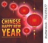 new year in china  ornate red... | Shutterstock .eps vector #731155177
