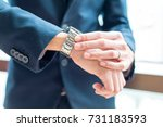 businessman looking at his... | Shutterstock . vector #731183593