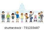 various generation people...   Shutterstock .eps vector #731233687