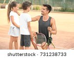 young trainer with little... | Shutterstock . vector #731238733