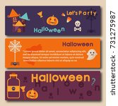 three horizontal banners for... | Shutterstock .eps vector #731275987