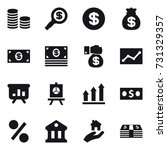 16 vector icon set   coin stack ... | Shutterstock .eps vector #731329357