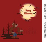 happy halloween  werewolf...   Shutterstock .eps vector #731342623
