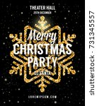 christmas party poster. vector... | Shutterstock .eps vector #731345557