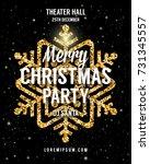 christmas party poster. vector... | Shutterstock .eps vector #731345557