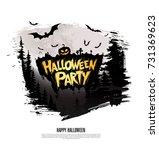 halloween party. vector... | Shutterstock .eps vector #731369623
