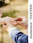 marry me. bride and groom's... | Shutterstock . vector #731372533