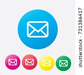email icon  vector    flat... | Shutterstock .eps vector #731386417