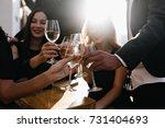 blur portrait of smiling girls... | Shutterstock . vector #731404693