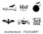 halloween vector lettering set. ... | Shutterstock .eps vector #731416897