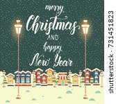 christmas evening background... | Shutterstock .eps vector #731451823