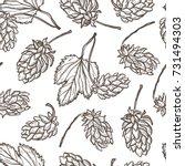 beer hops vector seamless... | Shutterstock .eps vector #731494303