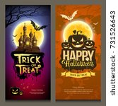 happy halloween collections... | Shutterstock .eps vector #731526643