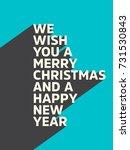christmas typographic... | Shutterstock .eps vector #731530843
