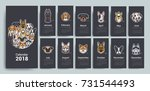 design template calendar 2018.... | Shutterstock .eps vector #731544493