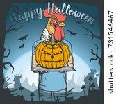 vector illustration of rooster...   Shutterstock .eps vector #731546467