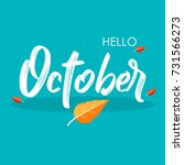 hello october  vector... | Shutterstock .eps vector #731566273