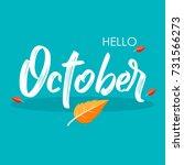 hello october  october... | Shutterstock .eps vector #731566273