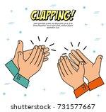 human hands clapping ovation... | Shutterstock .eps vector #731577667