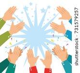 human hands clapping ovation... | Shutterstock .eps vector #731579257
