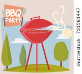 grill party concept | Shutterstock .eps vector #731581447