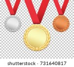 set of three medals isolated on ... | Shutterstock .eps vector #731640817