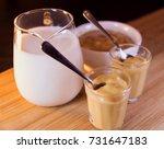 doce de leite or dulce de leche ... | Shutterstock . vector #731647183