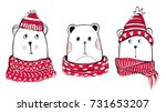 christmas illustration with... | Shutterstock .eps vector #731653207