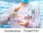 pharmacist shows interest... | Shutterstock . vector #731667757