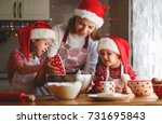 happy family mother and... | Shutterstock . vector #731695843