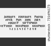 vector lettering months names...   Shutterstock .eps vector #731696173