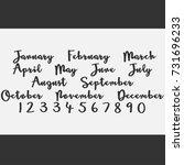 vector lettering months names...   Shutterstock .eps vector #731696233