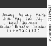 vector lettering months names...   Shutterstock .eps vector #731696287