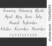 vector lettering months names...   Shutterstock .eps vector #731696293