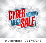 cyber monday mega sale vector... | Shutterstock .eps vector #731747143