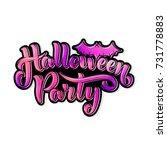 halloween party lettering for...   Shutterstock .eps vector #731778883