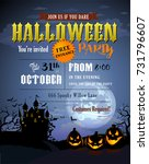 halloween party invitation with ... | Shutterstock .eps vector #731796607
