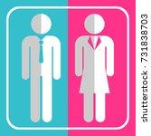 businessman and businesswoman... | Shutterstock .eps vector #731838703