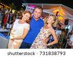 odessa  ukraine july 25  2015 ... | Shutterstock . vector #731838793