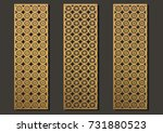 laser engraving panels set.... | Shutterstock .eps vector #731880523