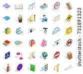 quiz icons set. isometric style ... | Shutterstock .eps vector #731891323