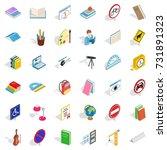 quiz icons set. isometric style ... | Shutterstock .eps vector #731891323