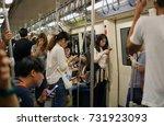 bangkok thailand   october 6 ...   Shutterstock . vector #731923093
