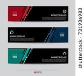 design of flyers  banners ... | Shutterstock .eps vector #731936983