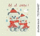 two cute teddy bears hand drawn ... | Shutterstock .eps vector #731946487