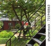 Small photo of Garden