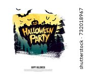 halloween party. vector... | Shutterstock .eps vector #732018967